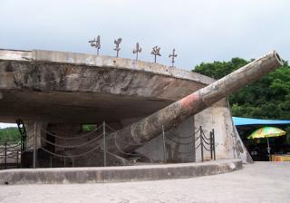 Huli Mountain Fort