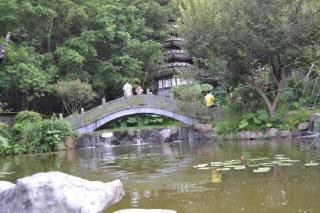 Shenzhen Garden Show Park