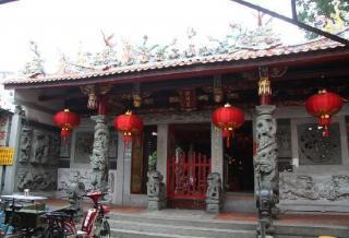Zeng Cuo An Village