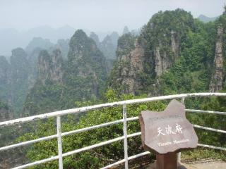 Zhangjiajie Tianbofu Scenic Resort Viewpoint