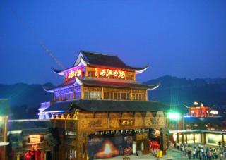 Charming Xiangxi Theatre