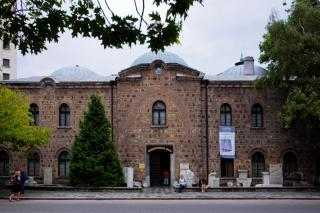 national institute of archaeology with museum