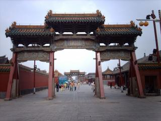 Shengjing Ancient Cultural Street
