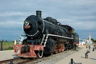 Steam Locomotive Museum