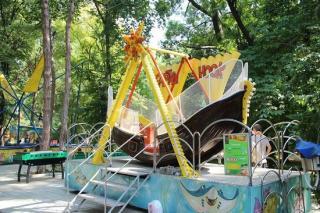 Amusement Park Varna