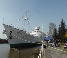 World Ocean Museum