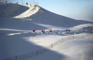 mt. tianshan ski area