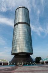 Tun Mustapha Tower