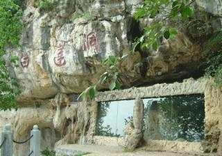 Image of Bailian Cave Park