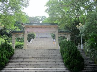 Zhuhai Martyr's Cemetery