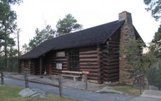 Devil's Tower National Monument Visitor Center