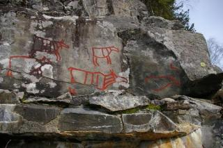 Rock Carvings At Lillehammer