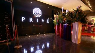 prive ultralounge