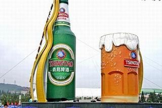 Qingdao International Beer City