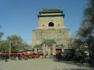Drum Tower Tours