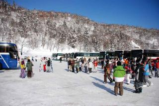 Sapporo International Ski Place