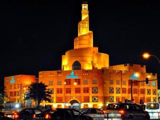 fanar qatar islamic cultural center
