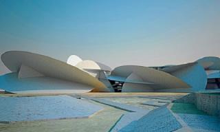qatar national museum and aquarium