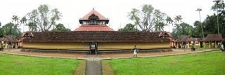 Kaduthuruthy Shiva Temple