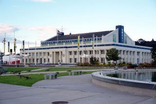 museum of history and industry