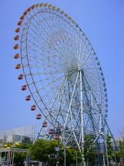 Image of Tempozan Ferris Wheel