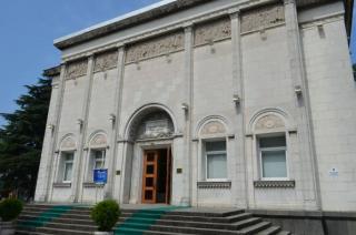 Museum Of Adjara