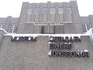 The Einar Jonsson Museum