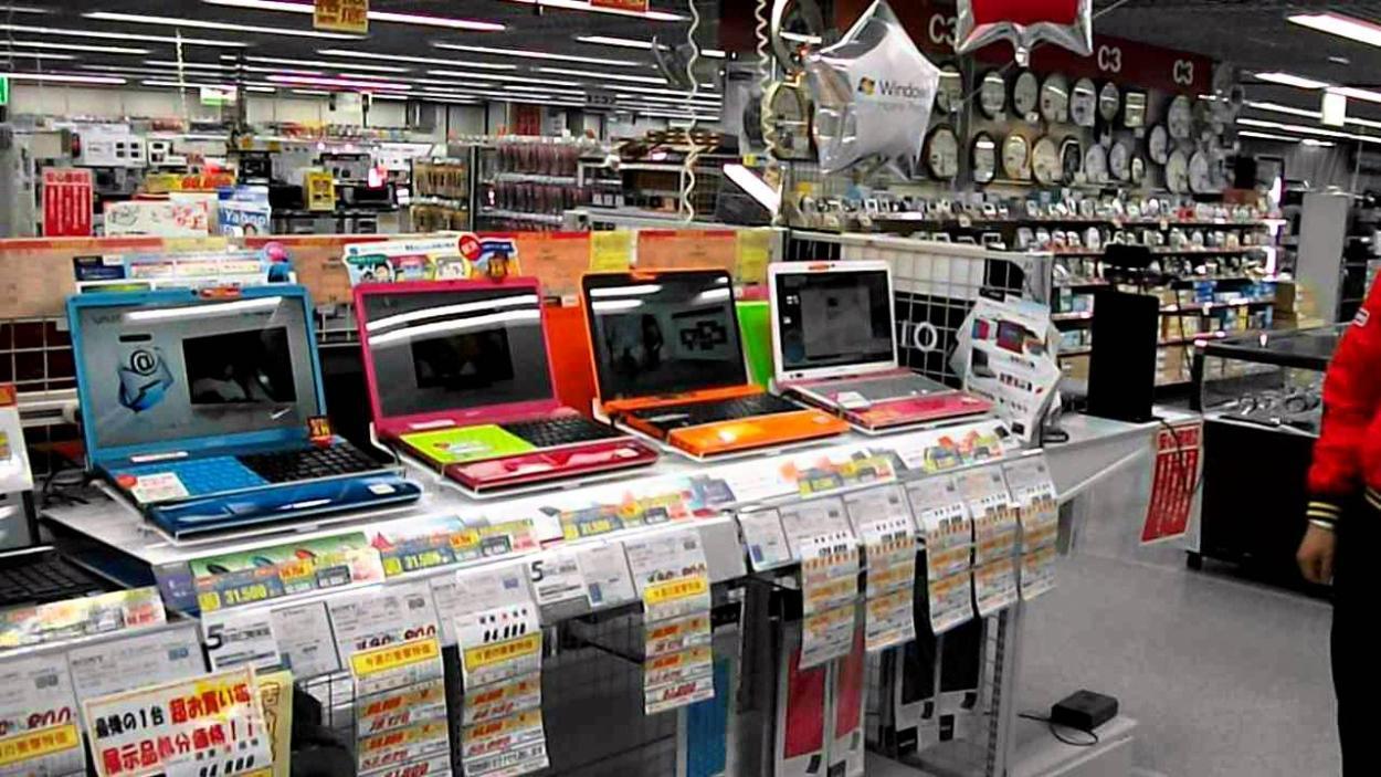 Best online shop for electronics