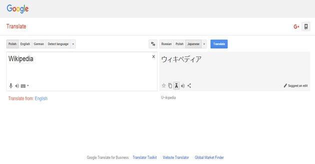 use google translator