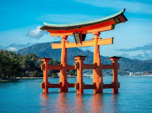 Hiroshima - spend a weekend near Kyoto