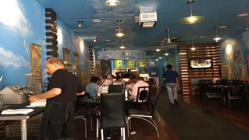 Uru-Swati - Indian restaurant in Chicago