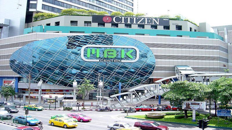 MBK Center - most famous shopping destinations