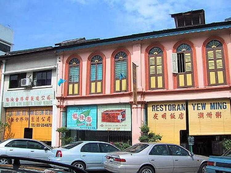ipoh place to visit - Lanes of Old Town - Photo