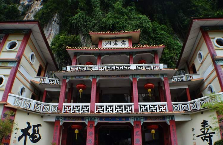 must visit place in ipoh - Sam Poh Tong - Photo