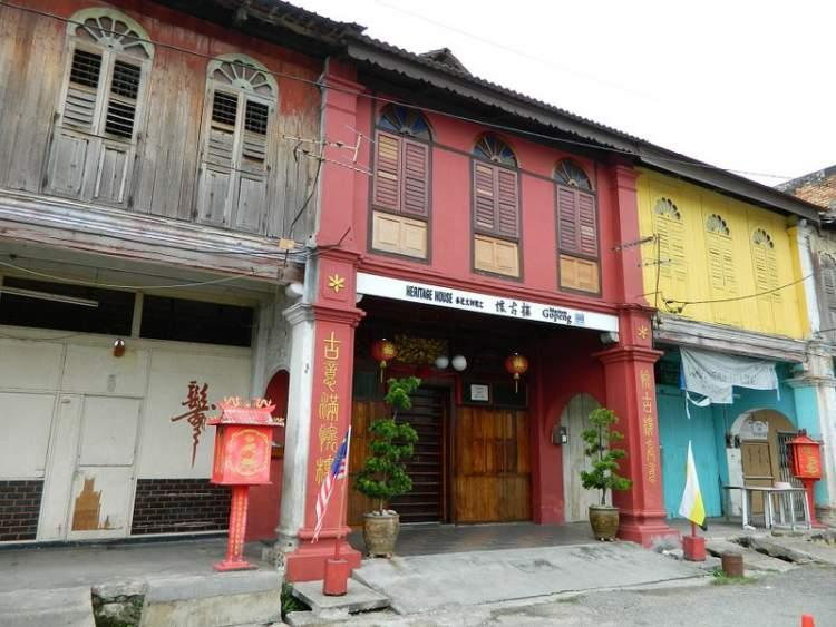 must see place in ipoh - Heritage House at Gopeng - Photo