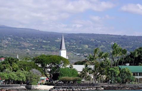 Art and Cultural Attractions in Kailua-kona