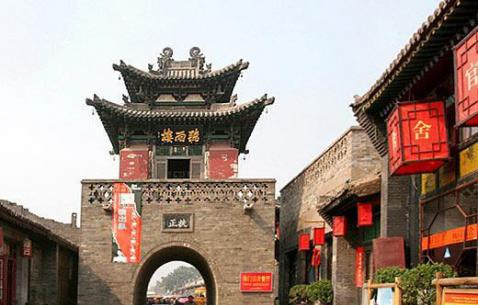 Things to do in Pingyao