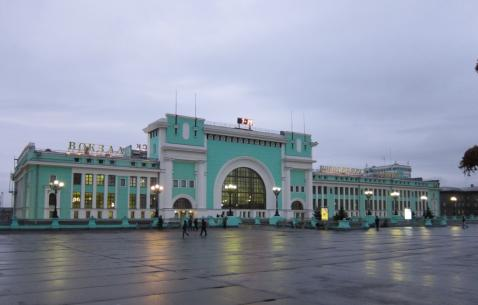 Things to do in Novosibirsk
