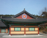 Ulsan Itinerary 2 Days
