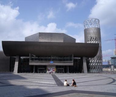 The Lowry Tours