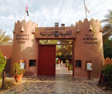 Heritage Village Abu Dhabi Ticket Price Timings