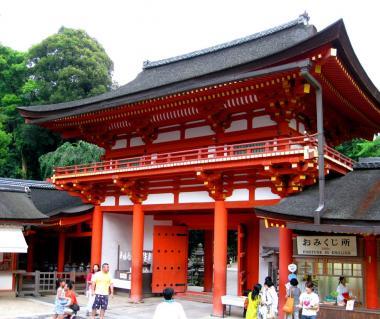 Kasuga - Taisha Tours