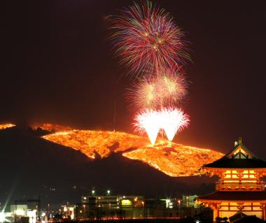 Mount Wakakusa Tours