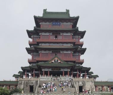Tengwang Pavilion Tours