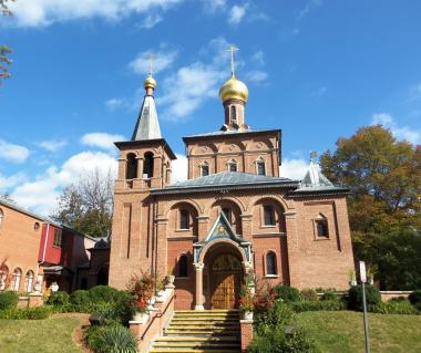 Russian Orthodox Cathedral Of St. John The Baptist Tours