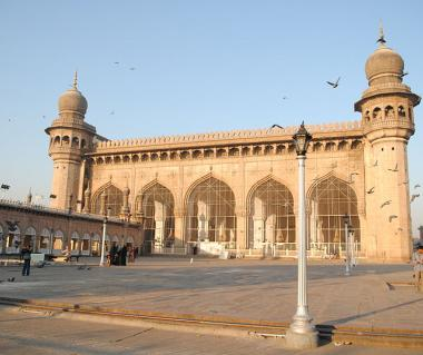 Mecca Masjid Tours