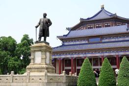 image of guangzhou