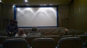 Sloboda Cinema Image