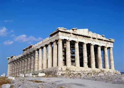 The Acropolis Image