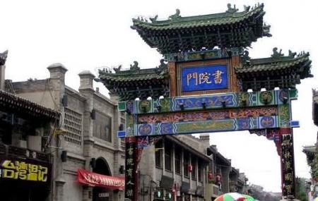 Shuyuan Gate Image